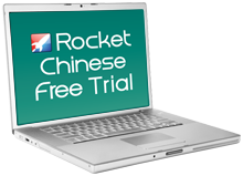 Rocket Chinese Free Trial