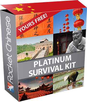 Get Your Members On Rocket Chinese Platinum Level 3 Today And You Ll Also A Survival Kit Worth 49 95 Absolutely Free With