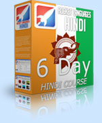 Rocket Hindi Free 6 day Course