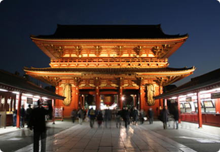 Photo of Japanese Temple
